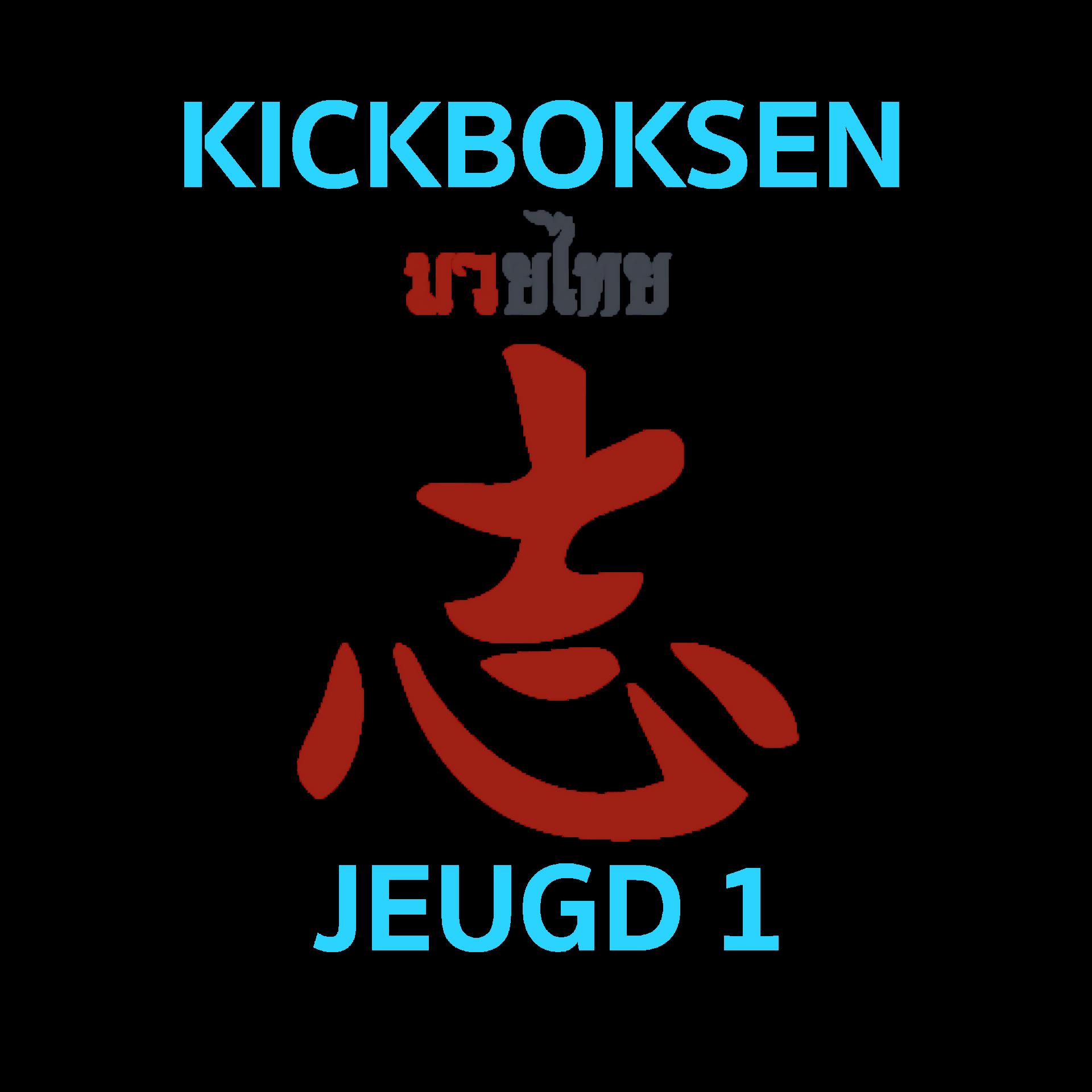 Examen Kickboksen Jeugd